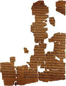 Morceau du papyrus d'Empédocle à la Bibliothèque nationale et universitaire, Strasbourg